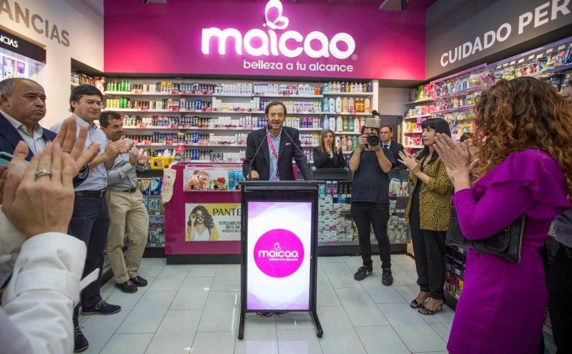 ¿Has visto la nueva imagen deMaicao?